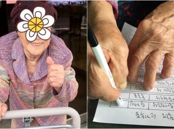 """""""실수하면 안돼"""" 대선 투표 위해 연습한 '96세 어머니'의 사연"""