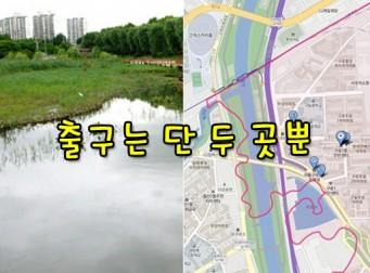 """""""이 곳은 도둑도 안들어온다"""" '육지 속 섬'이라 불리는 서울의 한 동네"""