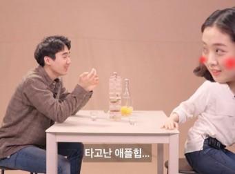 페북서 100만뷰 터진, '200일 된 커플의 흔한 19금 대화' (동영상)