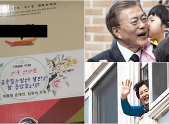 청와대로 떠나면서 홍은동 이웃에게 '시루떡' 돌린 文대통령