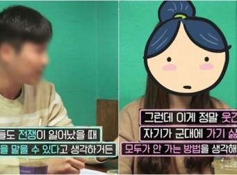 """""""여자도 군대 가라""""…'군대'에 관한 20대 남녀의 생각 (사진 34장, 동영상)"""