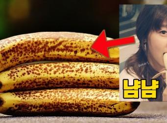 반점이 있는 바나나를 매일 2개씩 먹은 결과, 몸에 일어난 놀라운 6가지 변화 (동영상)