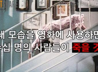 안녕하시현 에디터가 고른 '저주받은' 영화 5편