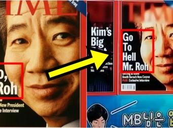 사과했지만…여전히 뜨거운 SBS '故 노무현 일베 이미지 사용'