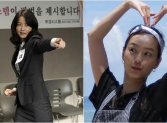 날씬한 몸매 유지하는 배우 '정유미'의 놀라운 식사량