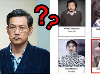 홍상수 영화 출연한 'B1A4′ 진영?…칸 황당 실수
