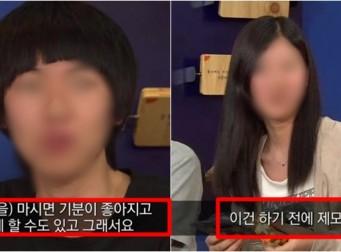 """""""청소년들에게 '첫 성관계' 준비물을 가져오라고 했다"""" (사진 36장)"""