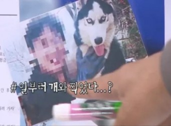 '공감능력 없는' 사이코패스 강호순이 일부러 개와 사진을 찍은 이유 (사진 17장)