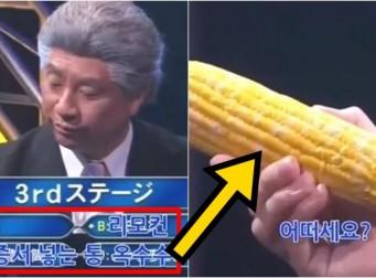 성기에 '물건'을 넣으면 상금 준다는 일본의 미친 방송 (동영상, 사진 14장)