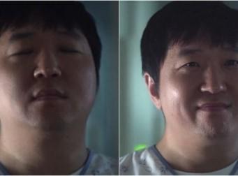 나의 '스트레스'를 알아볼 수 있는 착시현상 그림 4가지 (사진 4장)