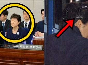 법정서도 '올림머리' 고수한 박근혜의 390원짜리 머리핀