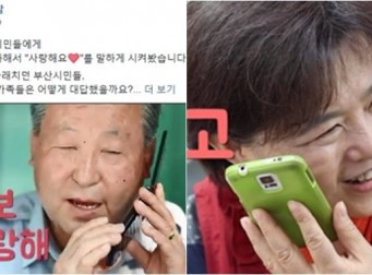 무뚝뚝하기로 소문난 '부산' 사람이 사랑고백 한다면 (동영상)