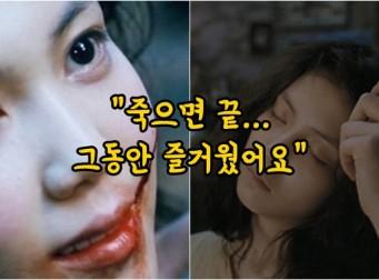캐릭터 '임팩트' 쩔었던 여배우들의 영화 속 캐릭터 TOP 3