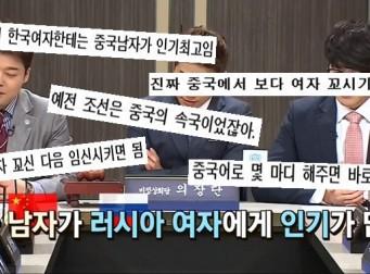 '한국 여자'에 대해 엄청난 착각을 하고 있는 중국인들 (사진 8장)