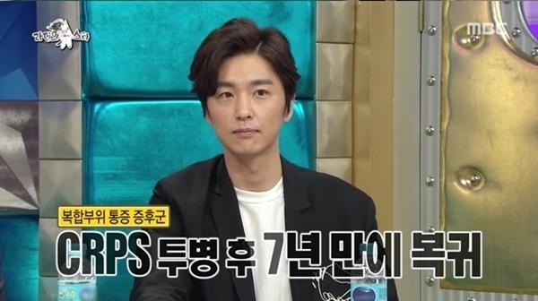 """""""아픔을 참다 이가 부러진다"""" 배우 신동욱이 밝힌 'CRPS' (사진 22장)"""