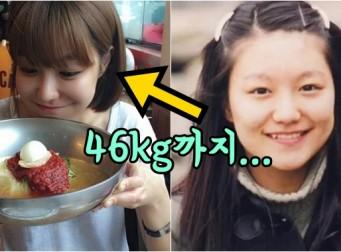 '75kg -> 46kg' 신소율의 독하디 독한 다이어트 방법