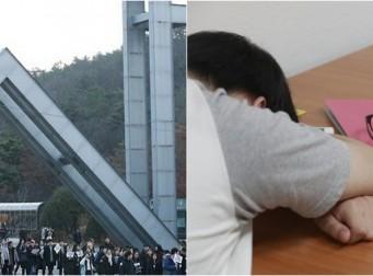 서울대 출신이 얘기하는 '서울대 학생'과 '지방대 학생'의 차이점