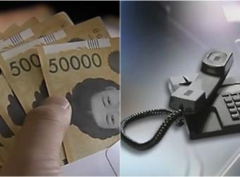 어머니 돈 '1600만원' 훔친 아들이, 112에 도난 신고한 이유