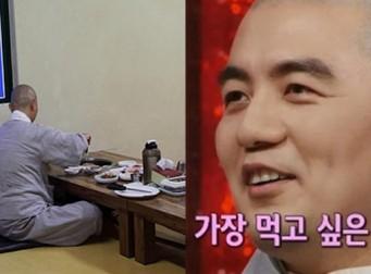 '고기 먹는 스님?' '불교'와 '육식'의 흥미로운 사실 (사진 6장)