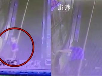 에스컬레이터에서 끔찍한 사고를 당한 소년 (동영상)