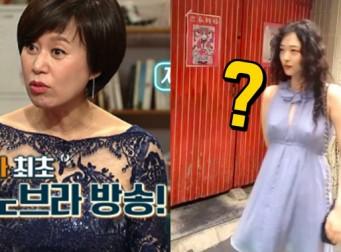 """""""박미선, 오늘(19일) 방송에 '노브라'로 녹화했다"""""""