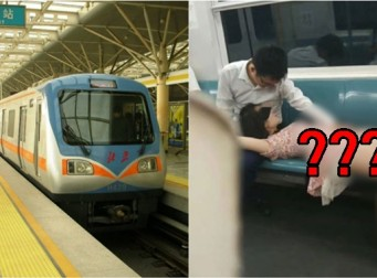 지하철서 도 넘은 애정행각하는 커플, 여성 중요 부위에 손이…