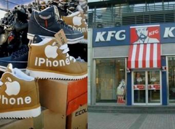 """""""사과 신발? KFG?""""…빵 터지는 중국의 짝퉁 브랜드 모음"""