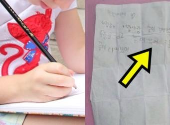모두를 설레게 한, 7살 아이가 쓴 연애 편지