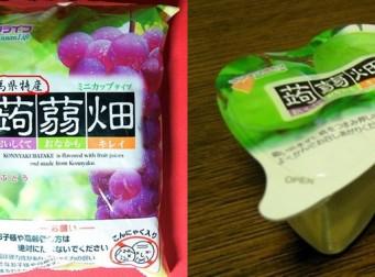 더 이상 일본에서 '곤약젤리'를 사오면 안되는 이유 (사진 7장)