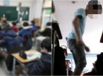 대전 한 중학교, 여교사 수업중 학생들 '집단' 자위