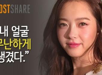 [카드뉴스] 얼굴천재 연예인들의 '망언' 모음집