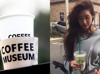 커피를 '절대' 마시면 안 되는 4가지 상황