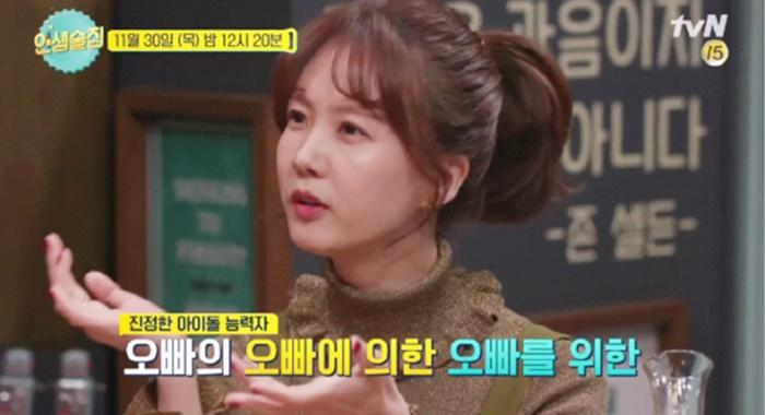 박소현이 알려주는, '아이돌 연애 감별법' (동영상)