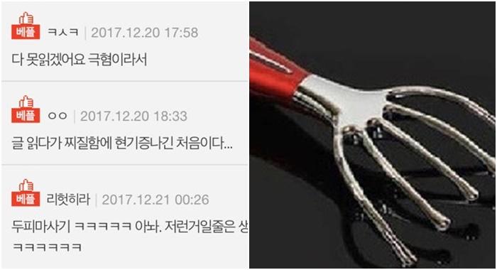 """""""금수저 남친과 헤어졌습니다"""" (ft.구질주의)"""