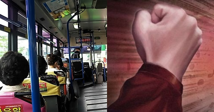 '숨소리' 거칠다는 이유로 버스 안에서 노인 때려 숨지게 한 10대