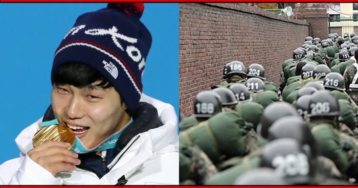 평창동계올림픽을 통해 '군 면제'된 대한민국 선수 7