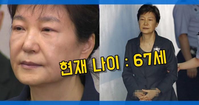 """""""검찰, 박근혜에 징역 30년·벌금 1천185억 구형"""""""