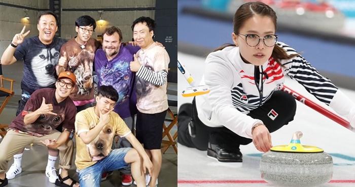무한도전 멤버들의 컬링 대결 신청에 여자 컬링 국가대표가 보인 반응 (동영상)