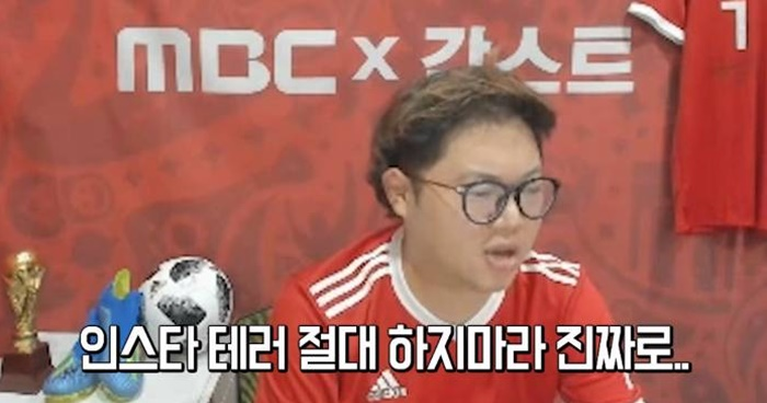 '한국 vs 스웨덴' 경기 관전한 감스트가 보인 리얼 반응