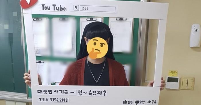 어제자 고교 졸업사진 촬영 현장'양예원 코스프레' 논란 (+사과문)