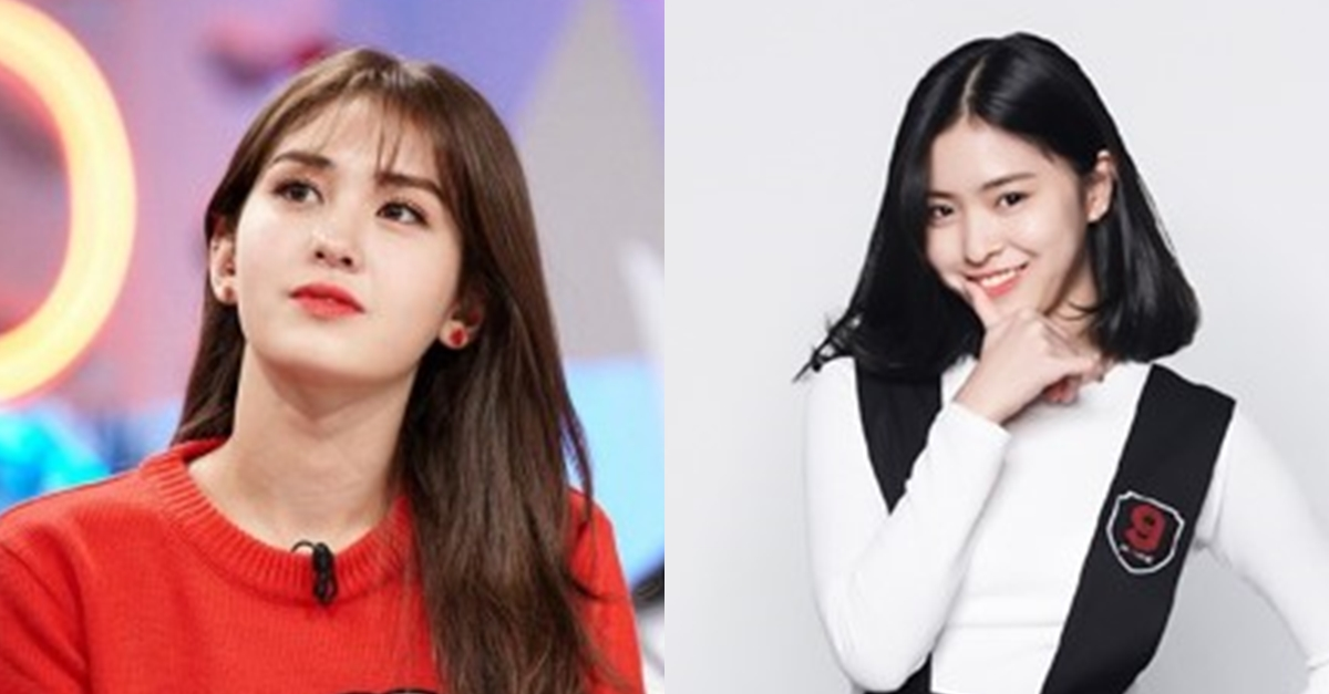 전소미 JYP와 결별에 신류진을 주목하는 이유
