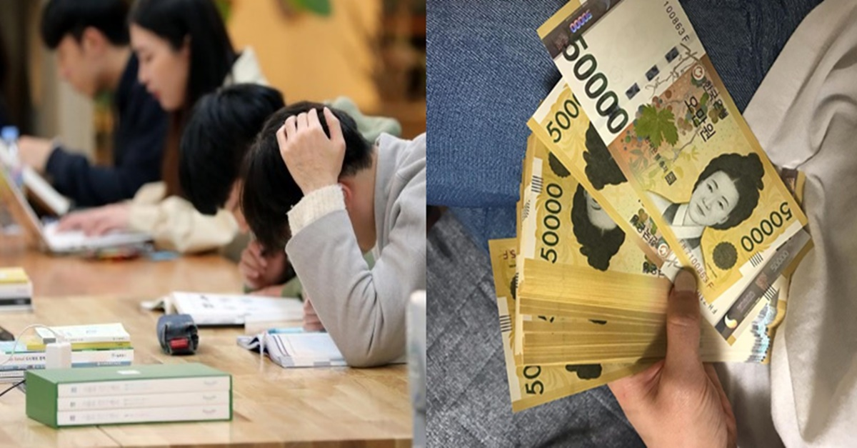 '연봉 7천 이하' 청년들 대상 새로 생긴 정부 지원금