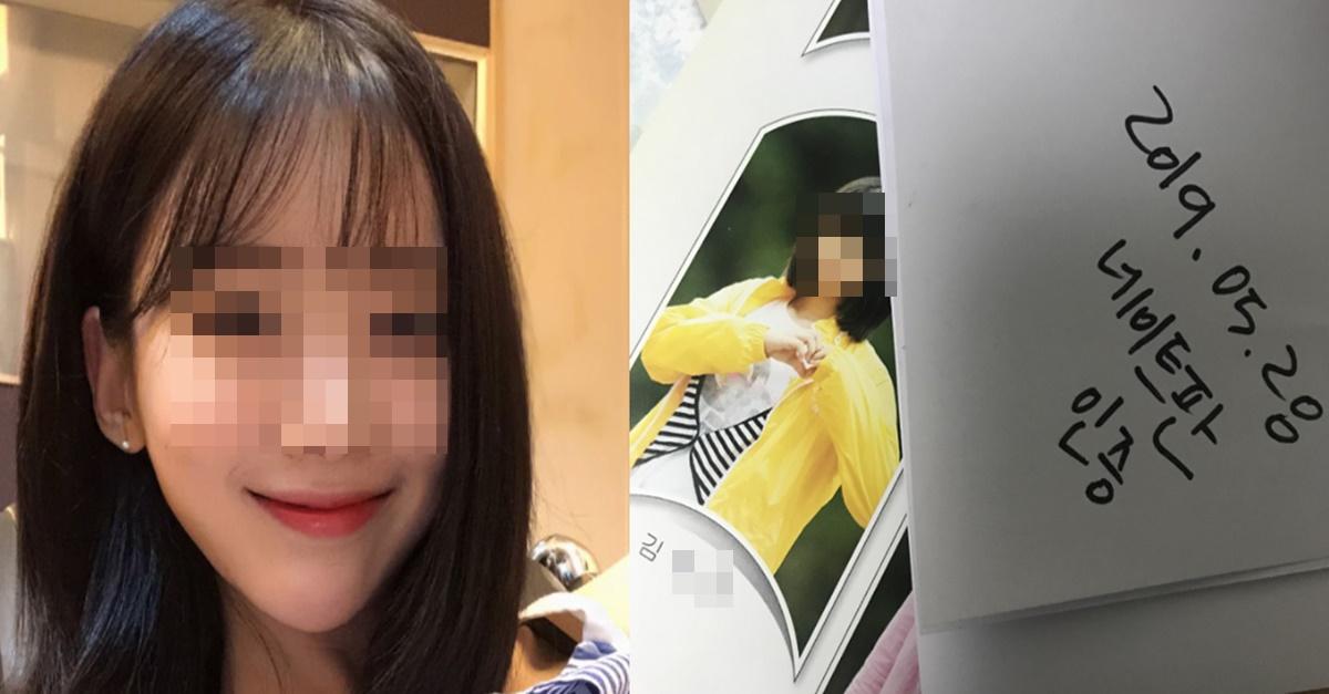 """""""무릎 꿇리고 가슴 만졌다"""" 또 터진 유명 걸그룹 학폭"""