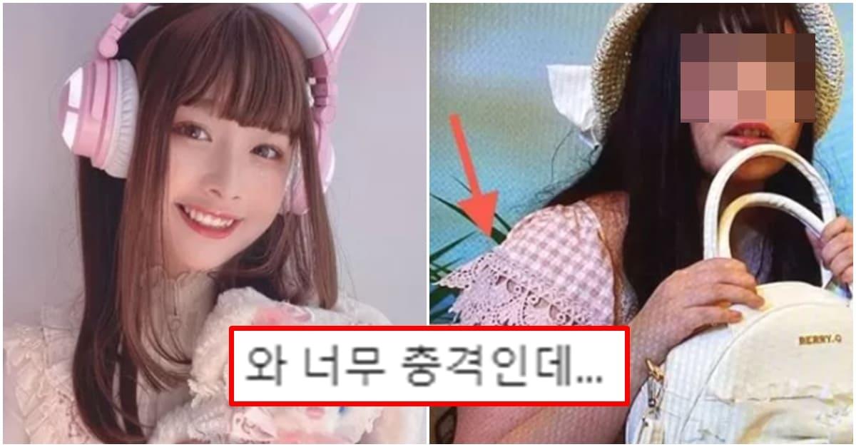 여신 비주얼로 남성팬 사로잡았던 SNS 스타의 충격 실물
